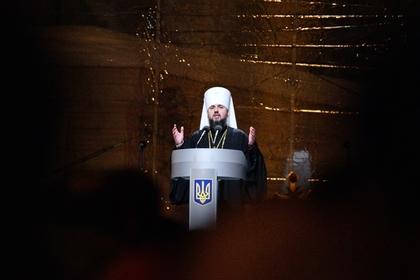 Стало известно официальное название новой церкви на Украине