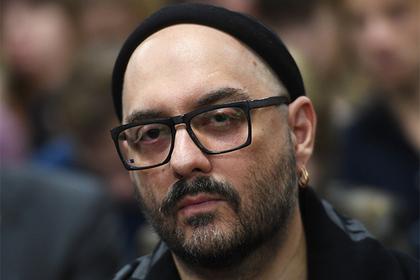 Заключенный под арест Кирилл Серебренников стал человеком года