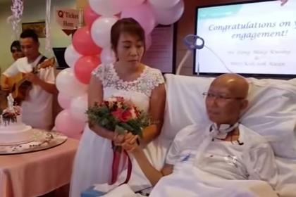 Смертельно больной мужчина устроил помолвку с любимой на больничной койке