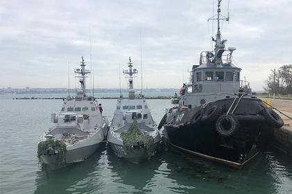Объяснено присутствие сотрудников СБУ на захваченных ФСБ украинских катерах