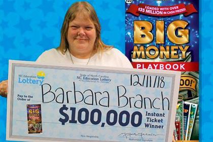 Подготовка к зиме помогла женщине выиграть 100 тысяч долларов
