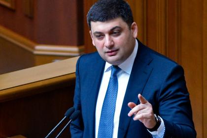 В Киеве ответили на слова Лаврова и дали ему совет