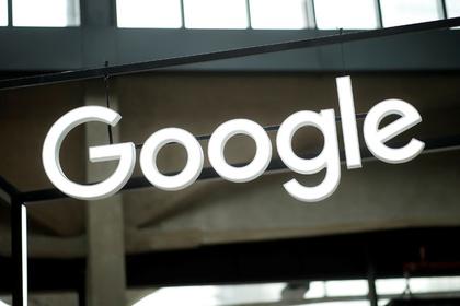 Google захотела кампус за миллиард сразу после Apple
