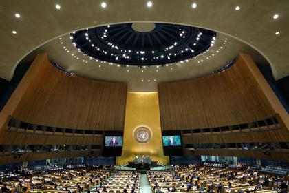 Генассамблея ООН признала Россию угрозой для Украины