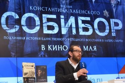 Российский «Собибор» выбыл из борьбы за «Оскар»