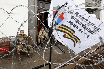 Стала известна цель наступления Украины на Донбасс