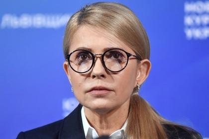Тимошенко предостерегла от «эпохальной авантюры» Порошенко