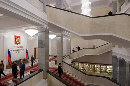 Демократизация Госдумы обойдется в два миллиарда рублей