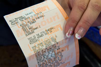 Неискушенная в лотереях обладательница выигрышного билета чуть не упустила его