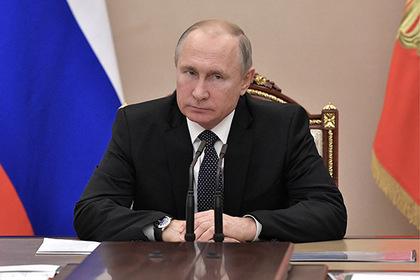 Путин предрек крах мировой безопасности