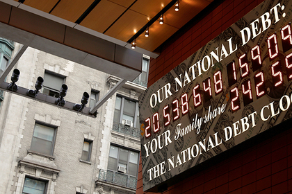 Россия вложила миллиарды в госдолг США