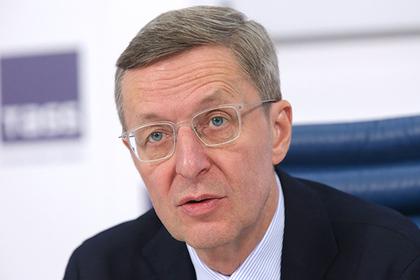 Немецкий бизнес поддержал отказ от доллара