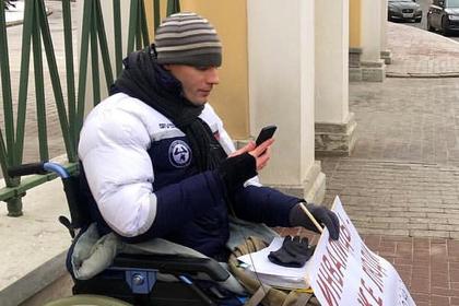 Общественник из Санкт-Петербурга объявил голодовку в поддержку инвалидов