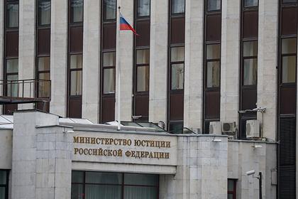 Движение Льва Пономарева решили проверить после слов Путина