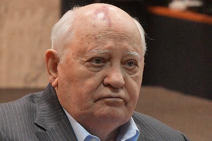 Горбачев ответил Путину
