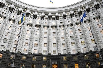 Украина приготовила для России новые санкции