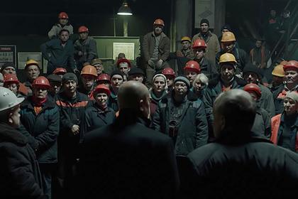 Рабочие взбунтовались и взяли в заложники олигарха в новом фильме Быкова