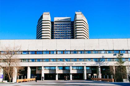 В московском онкоцентре рассказали о прошлом и будущем неопознанных тел