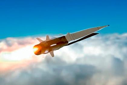 В США заявили об успешном испытании Россией гиперзвуковой ракеты «Циркон»