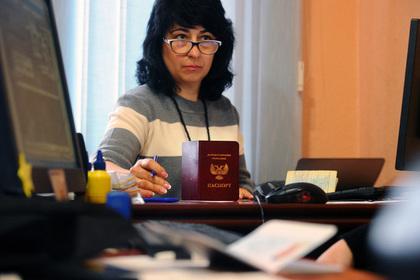 Паспорта россиян предложили изменить