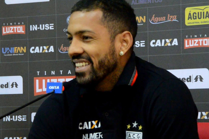 Бразильский футболист попал в тюрьму на семь с половиной лет