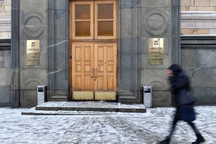Российское министерство вспомнило судьбу Улюкаева и отказалось от подарков
