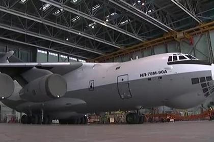 Испытание самолета-заправщика Ил-76МД-90А показали на видео