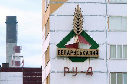 Белорусские топ-менеджеры попались на взятке в 10 тысяч долларов