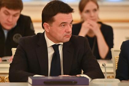 Воробьев рассказал о развитии добровольчества в Подмосковье