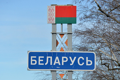Кремль прояснил вопрос о присоединении Белоруссии к России