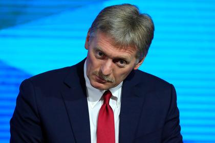 Кремль ответил на критику российского законодательства