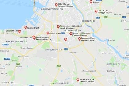 Школам в Москве и Петербурге приписали имя бразильского стриптизера