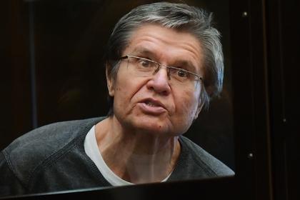 Свидетельствовавшая против Улюкаева подчиненная стала замминистра