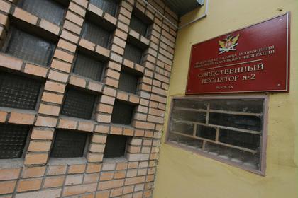 Российские вип-арестанты рассказали про Новый год в СИЗО
