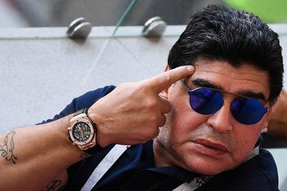 Марадона вспомнил о нападках расистов