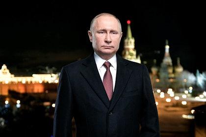 Путин призвал россиян раскрыть сердца навстречу друг другу