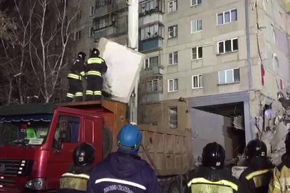 Появились подробности разбора завалов в Магнитогорске