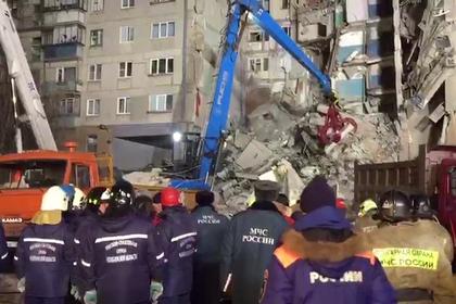 Тело пятого погибшего извлечено из-под завалов дома в Магнитогорске