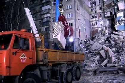 Уточнено число пропавших после обрушения дома в Магнитогорске