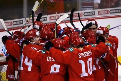 Российская молодежка обыграла канадцев на ЧМ по хоккею