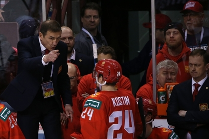 Тренер сборной России рассказал о постоянных симуляциях канадцев