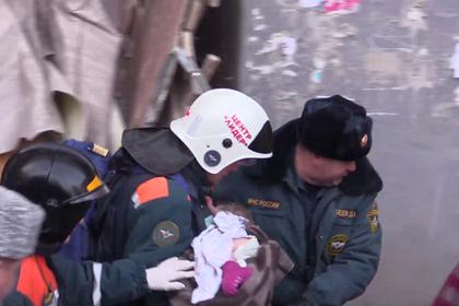 Найденного под завалами в Магнитогорске младенца эвакуируют в Москву