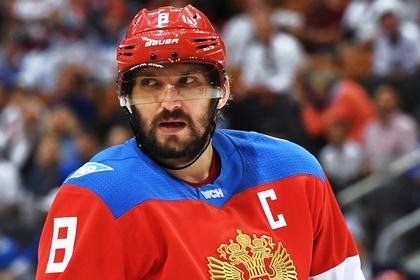 Назвавшийся старой лошадью Овечкин отказался от матча звезд НХЛ из-за возраста