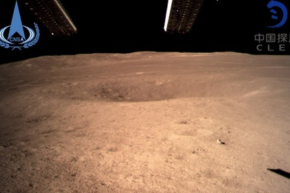 Опубликовано первое фото с обратной стороны Луны
