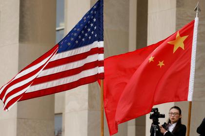 Американцев предостерегли от поездок в Китай