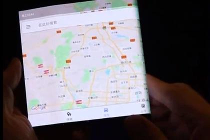 В сети показали складной смартфон Xiaomi