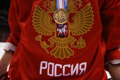 Организаторы молодежного ЧМ по хоккею забыли о флаге России
