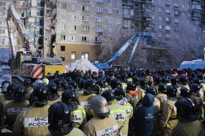 Россияне насобирали для пострадавших в Магнитогорске более 20 миллионов рублей