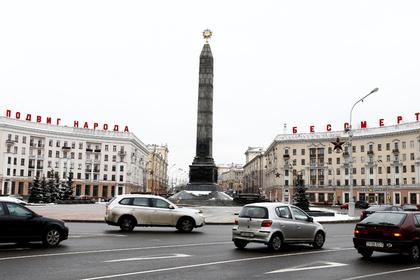 Минск назвали самым привлекательным городом для британских туристов