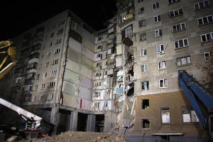 Взорвавшийся дом в Магнитогорске признали безопасным